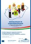 Mintalevelek és szerződéstípusok – a fogyasztóvédelemben